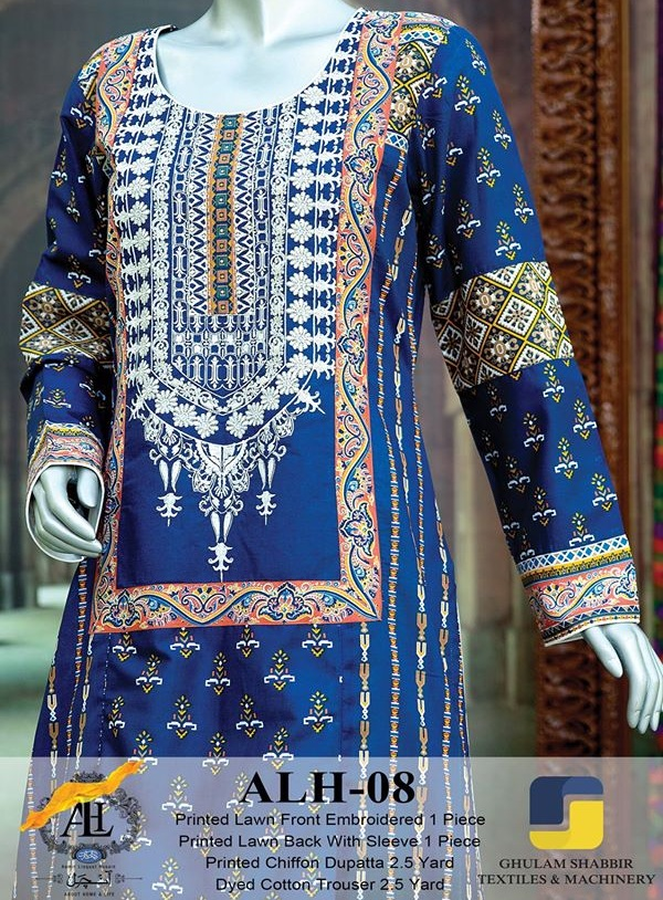 Amir Liaquat Lawn 2015 Summer Aanchal Collection by Amna Ismail (20)