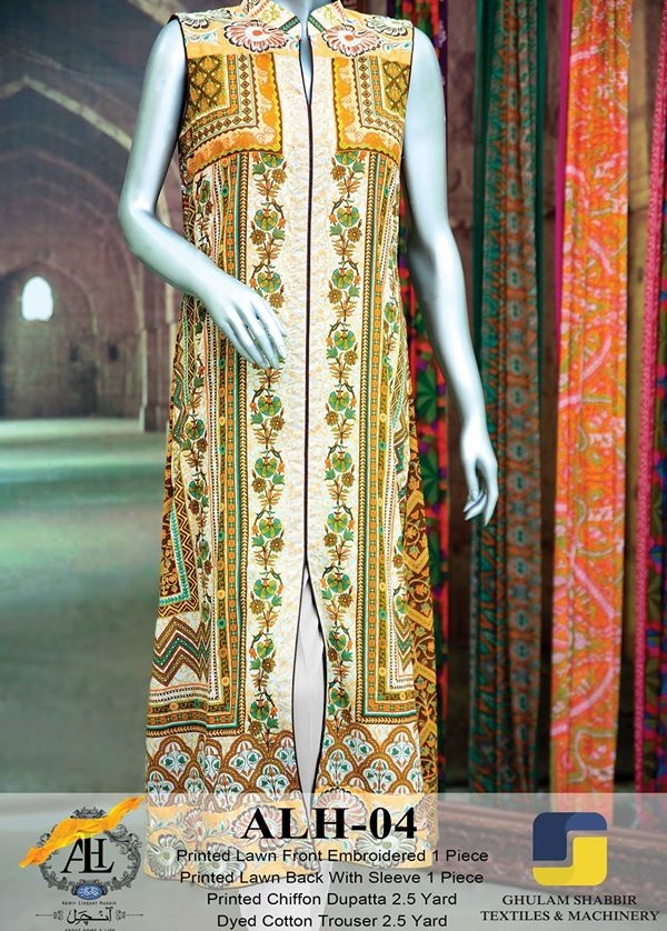 Amir Liaquat Lawn 2015 Summer Aanchal Collection by Amna Ismail (21)