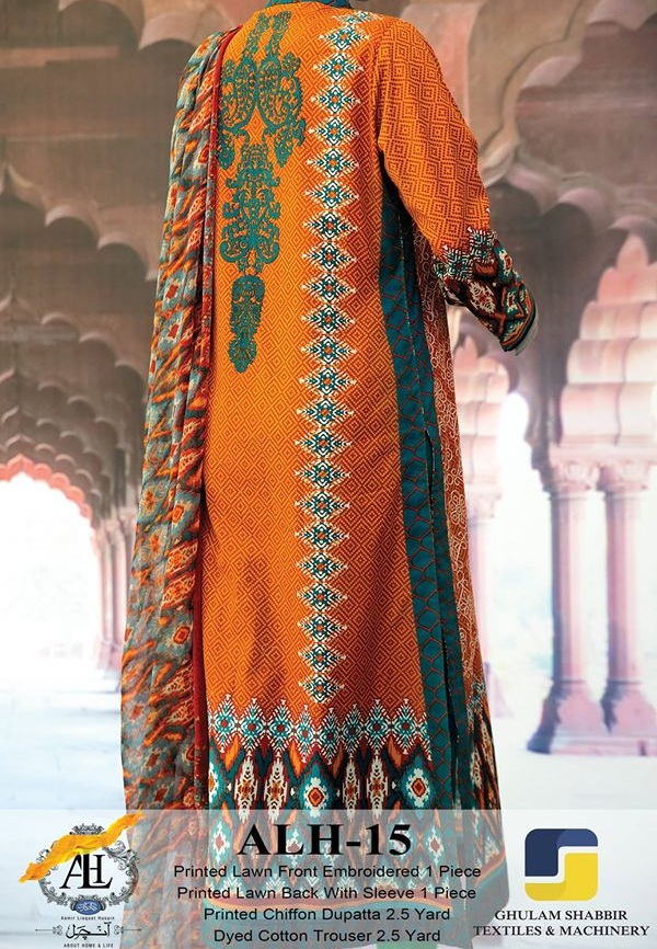 Amir Liaquat Lawn 2015 Summer Aanchal Collection by Amna Ismail (22)