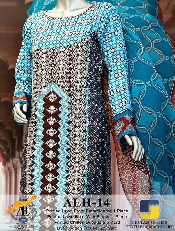 Amir Liaquat Lawn 2015 Summer Aanchal Collection by Amna Ismail (30)