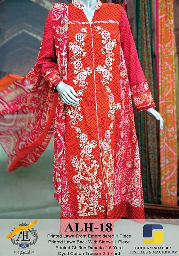 Amir Liaquat Lawn 2015 Summer Aanchal Collection by Amna Ismail (32)