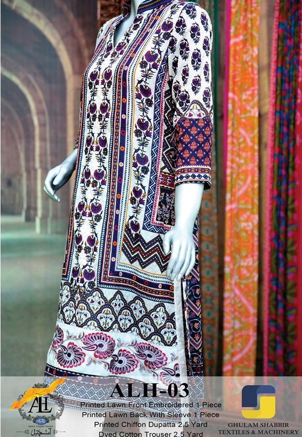 Amir Liaquat Lawn 2015 Summer Aanchal Collection by Amna Ismail (4)