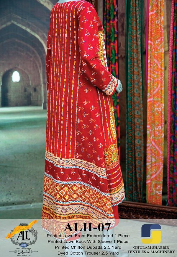 Amir Liaquat Lawn 2015 Summer Aanchal Collection by Amna Ismail (6)