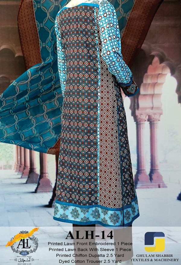 Amir Liaquat Lawn 2015 Summer Aanchal Collection by Amna Ismail (7)