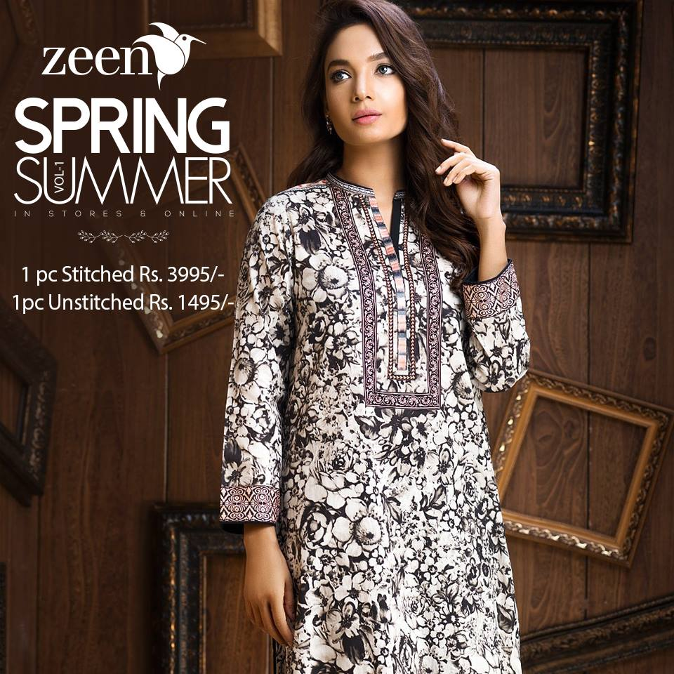 Latest Lawn Suits Zeen by Cambridge Spring Summer Collection 2015-2016 with Prices (10)