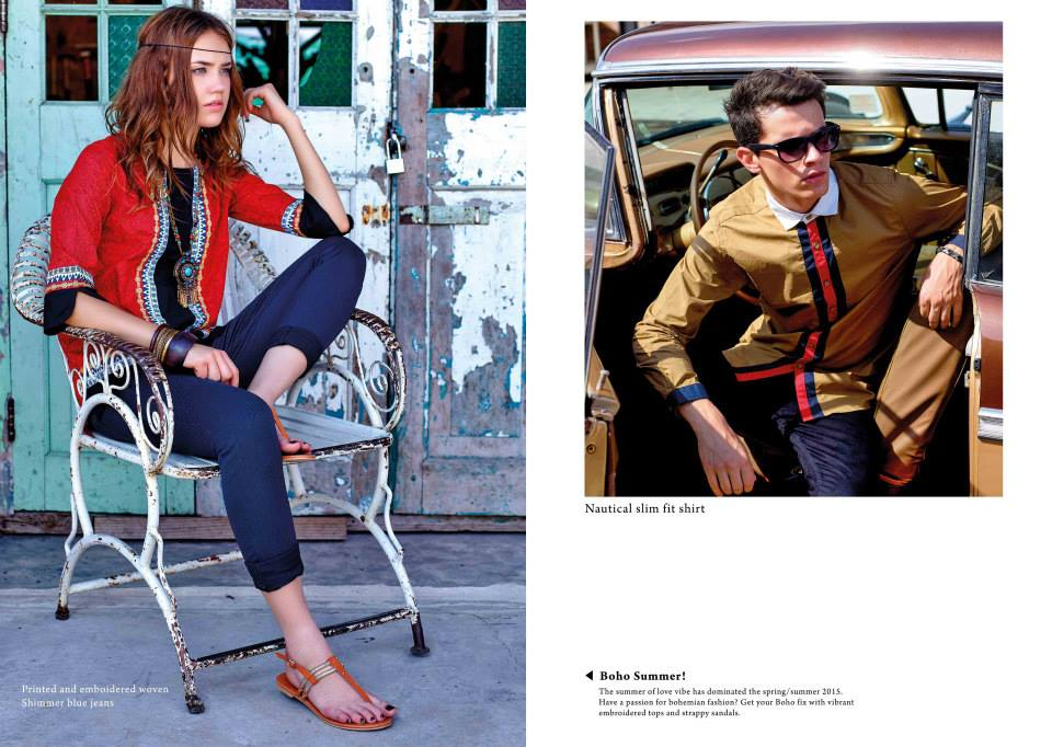 Breakout Summer Collection 2015-2016 (4)
