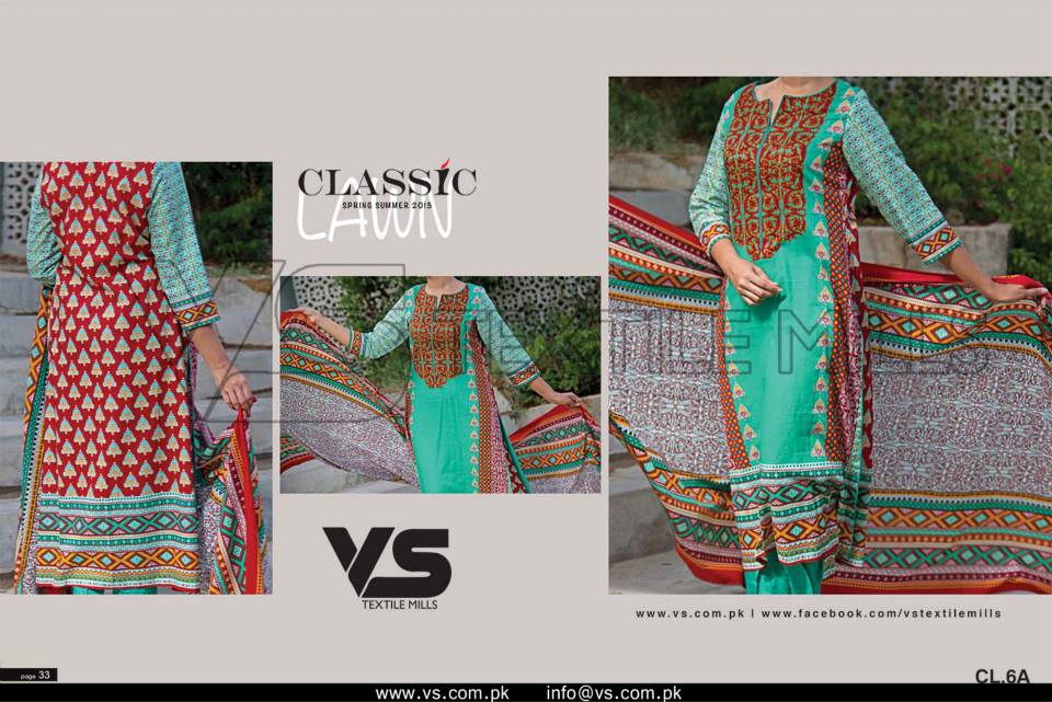 VS Textile Mills Vadiwala Lawn Embroidered Chiffon Collection 2015 (6)