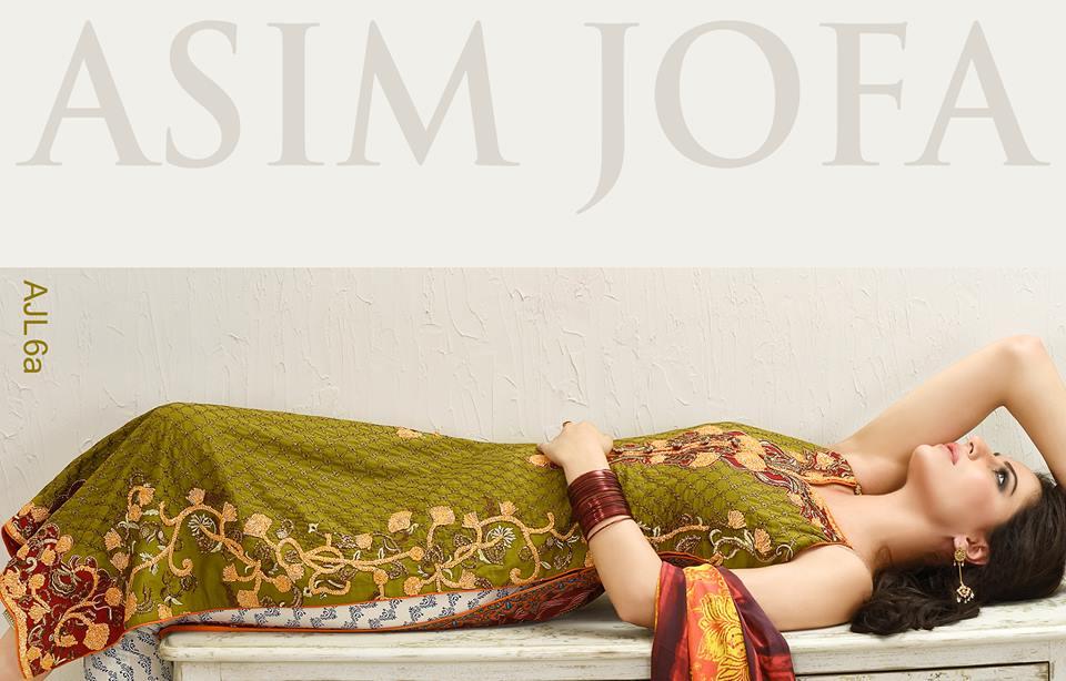 Asim Jofa Luxury Eid Dresses Collection 2015-2016 (5)