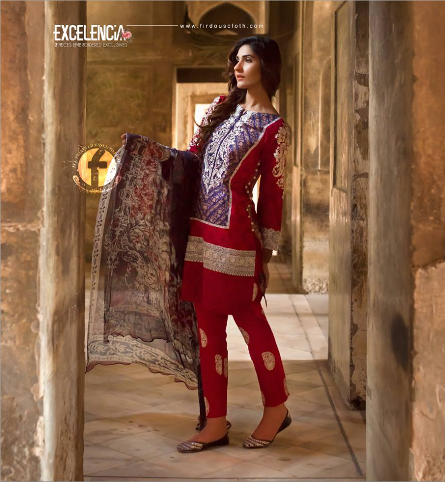 Firdous Lawn Eid Fancy Embroidered Dresses Collection 2016-2017 (22)
