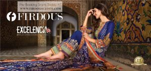 Firdous Embroidered Eid Collection 2016- 2 & 3 Piece Suits