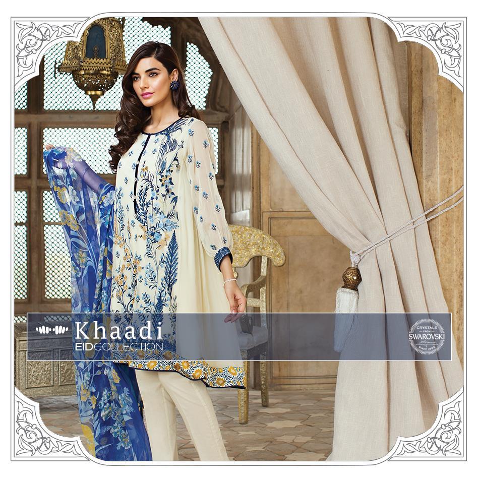 Zainab hasan latest collection