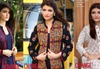CHANGE Kurti Designs 2 Piece Suits Collection for Women 2015-2016