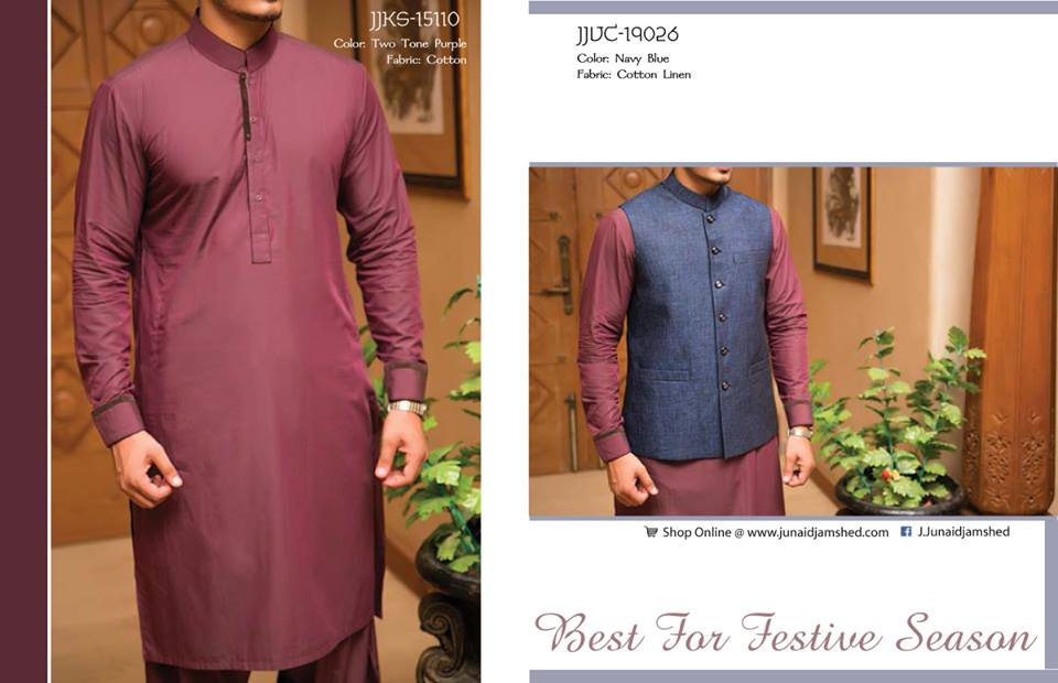 J. Juanid Jamshed Eid Kurta Shalwar Kameez Collection for Men & Boys 2015-2016 (7)