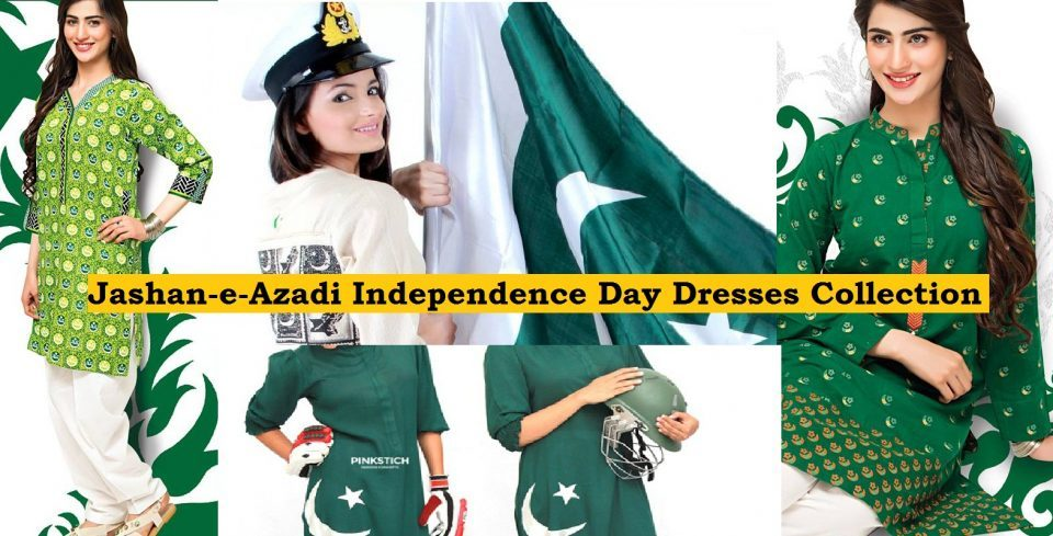 Pakistani Independence Day Dresses Designs Collection 2018-2019