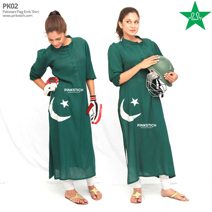 Silk Shirts Designs In Pakistan