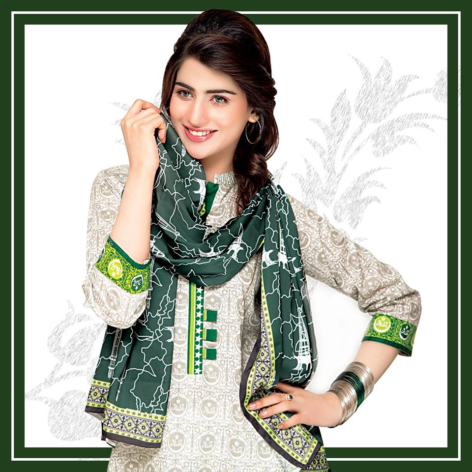 Satrangi Bonanza Jashan-e-Azadi Dresses Collection 2015-2016 (10)
