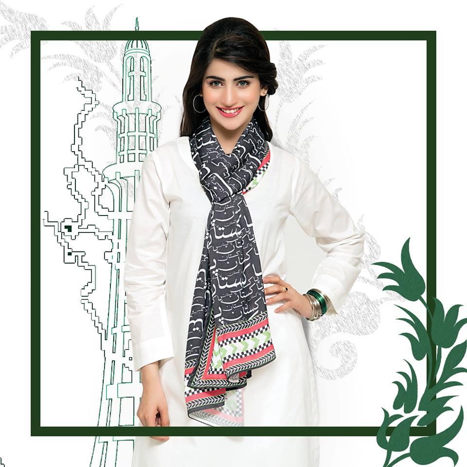 Satrangi Bonanza Jashan-e-Azadi Dresses Collection 2015-2016 (12)
