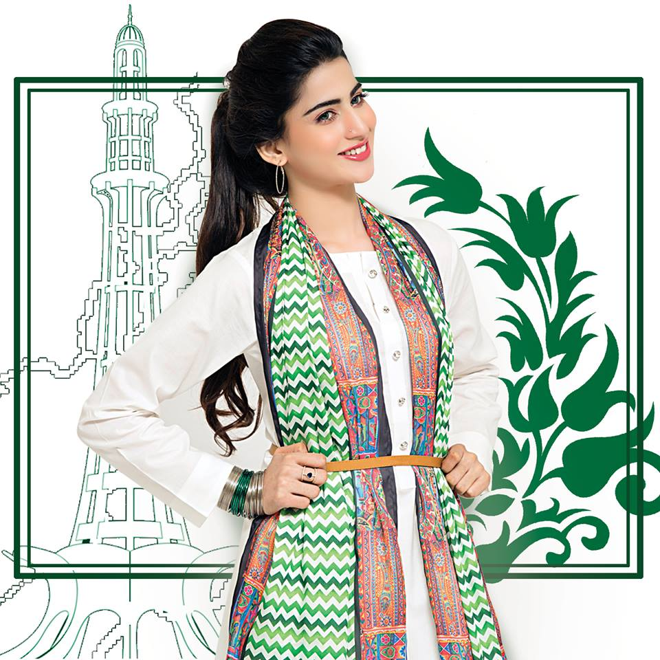 Satrangi Bonanza Jashan-e-Azadi Dresses Collection 2015-2016 (13)