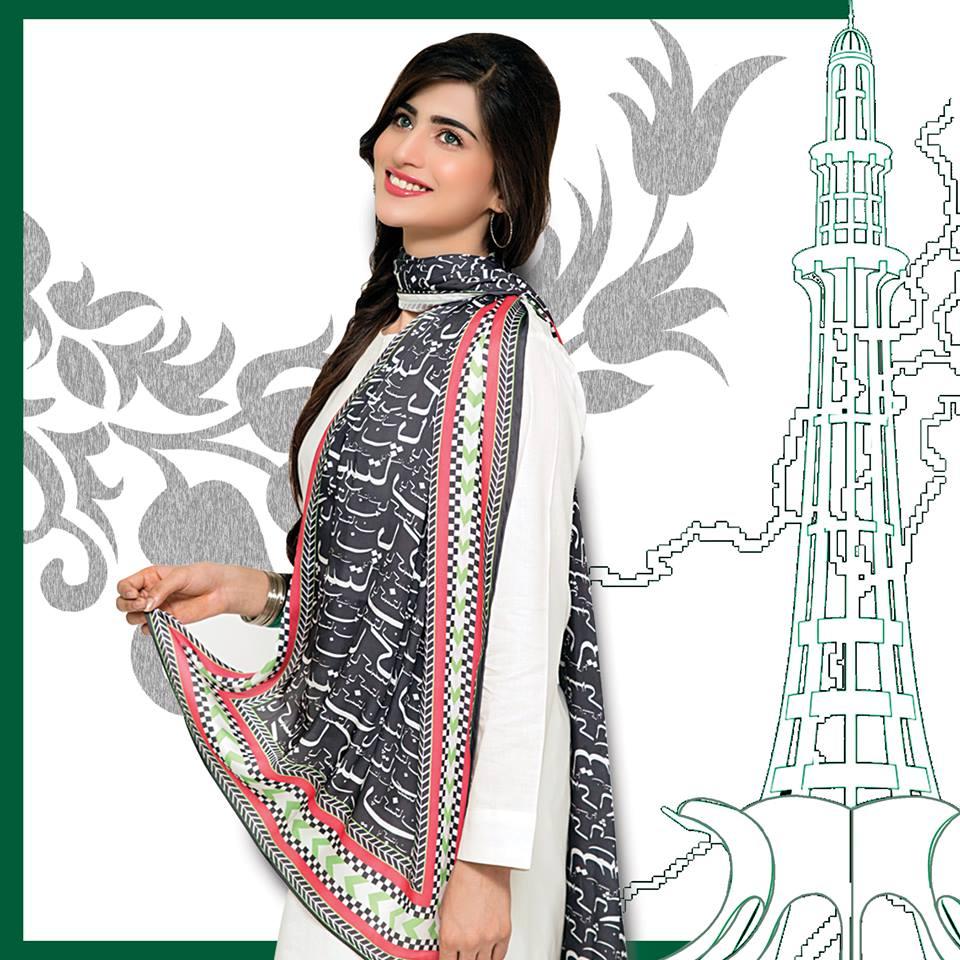 Satrangi Bonanza Jashan-e-Azadi Dresses Collection 2015-2016 (15)