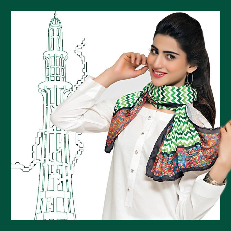 Satrangi Bonanza Jashan-e-Azadi Dresses Collection 2015-2016 (16)
