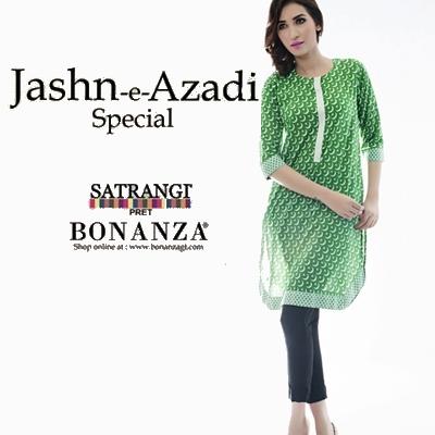 Satrangi Bonanza Jashan-e-Azadi Dresses Collection 2015-2016 (17)