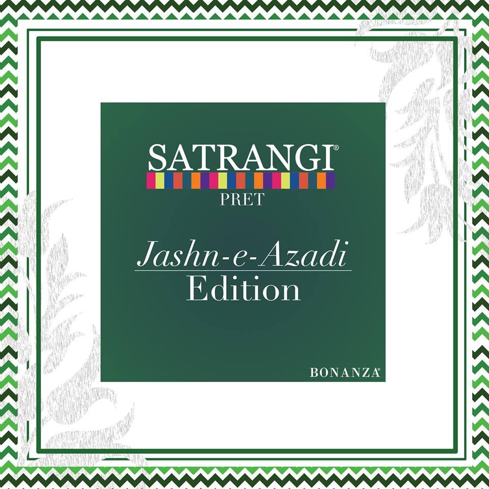 Satrangi Bonanza Jashan-e-Azadi Dresses Collection 2015-2016 (3)