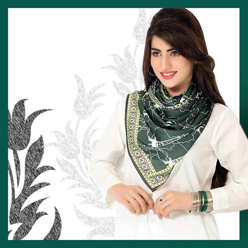 Satrangi Bonanza Jashan-e-Azadi Dresses Collection 2015-2016 (5)