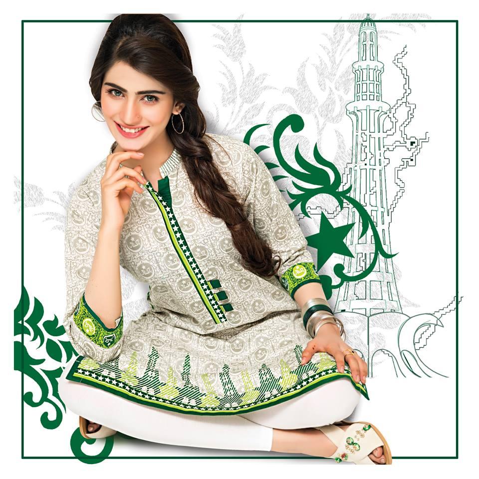 Satrangi Bonanza Jashan-e-Azadi Dresses Collection 2015-2016 (8)