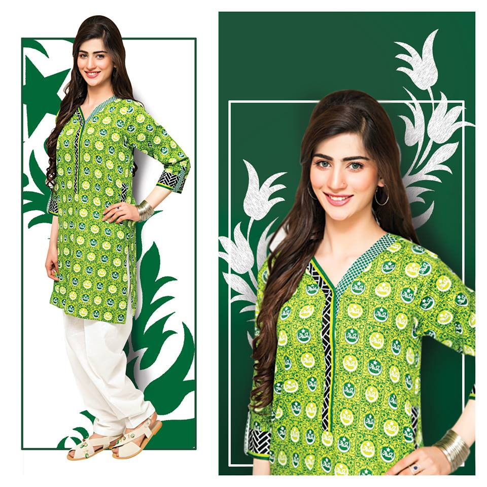 Satrangi Bonanza Jashan-e-Azadi Dresses Collection