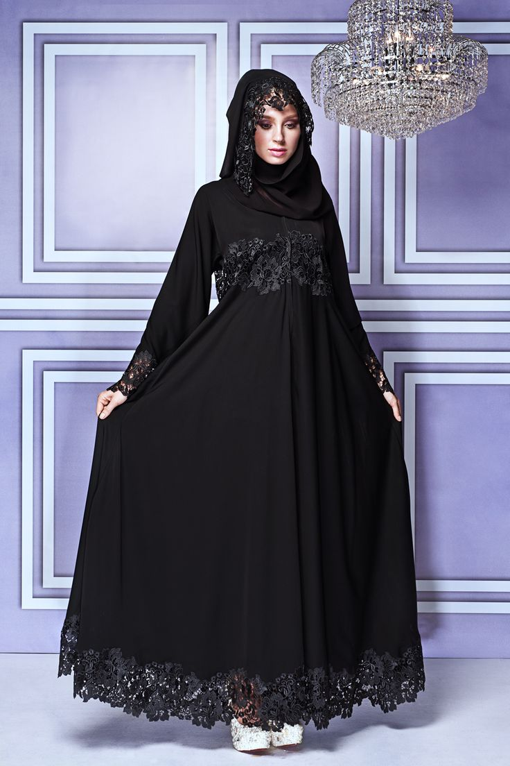 Fancy Lace Abaya Designs Collection 2016-2017 | StylesGap.com