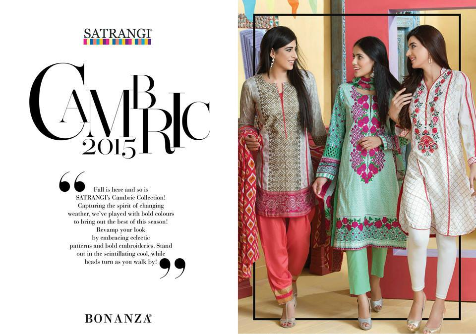 Satrangi by Bonanza Pre-Winter Cambric Suits Collection 2015 (2)