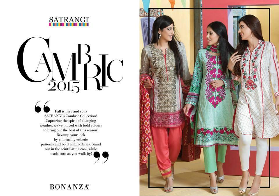Satrangi by Bonanza Pre-Winter Cambric Suits Collection 2015 (2)