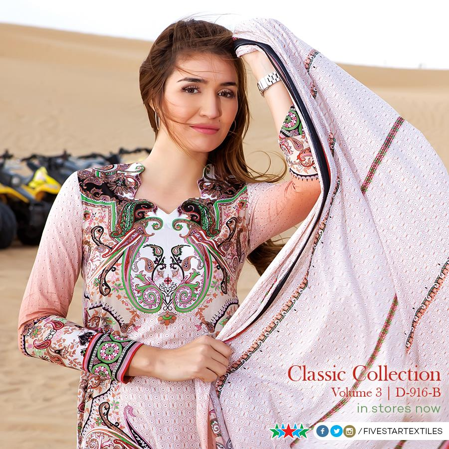Five Star Textile Winter Dresses Collection 2015-2016 (1)