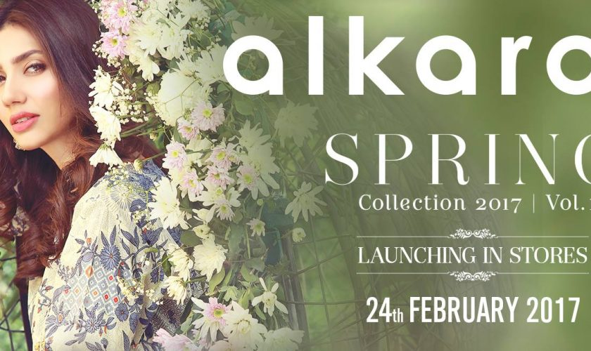 Alkaram summer collection 2017-2018 summer lawn designs