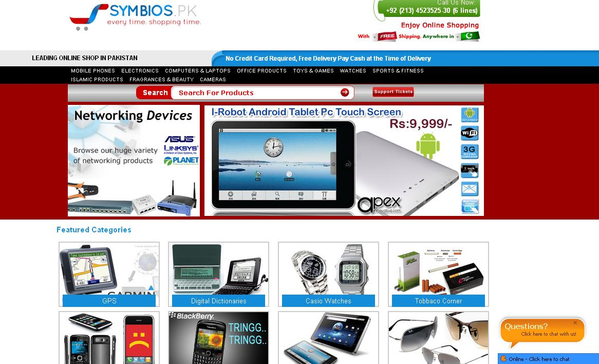 symbios-website-top ten online websites in pk