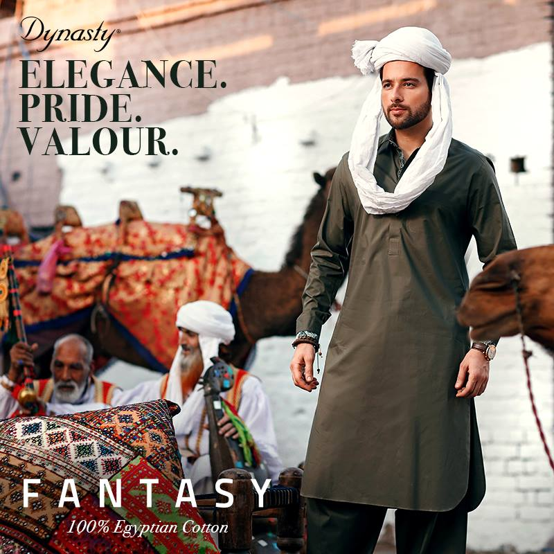 Latest Eid Men Kurta Shalwar Kameez Designs Collection 2017-2018 (18)