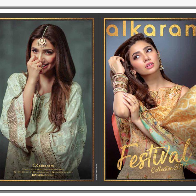 Alkaram Summer Eid Festival Dresses Collection 2017-2018 Designs (3)