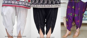 Types & Styles of Tulip Pants Latest Trends 2017-2018 in Pakistan