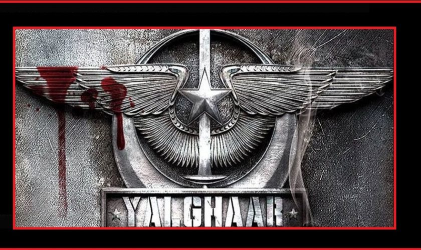 Biggest Pakistani Movie Yalghaar