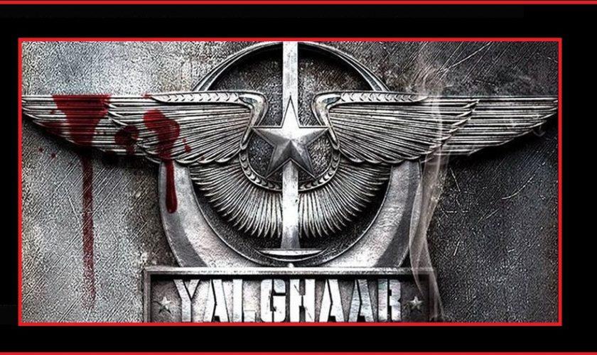 Biggest Pakistani Movie Yalghaar