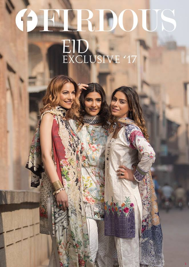 Firdous Lawn Eid Exclusive Dresses Collection 2017-2018 Latest Designs (1)