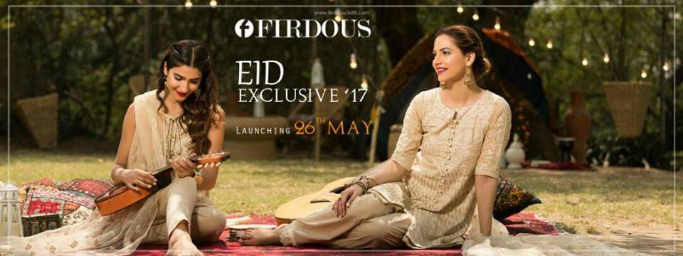 Firdous Lawn Eid Exclusive Dresses Collection 2017-2018 Latest Designs (2)