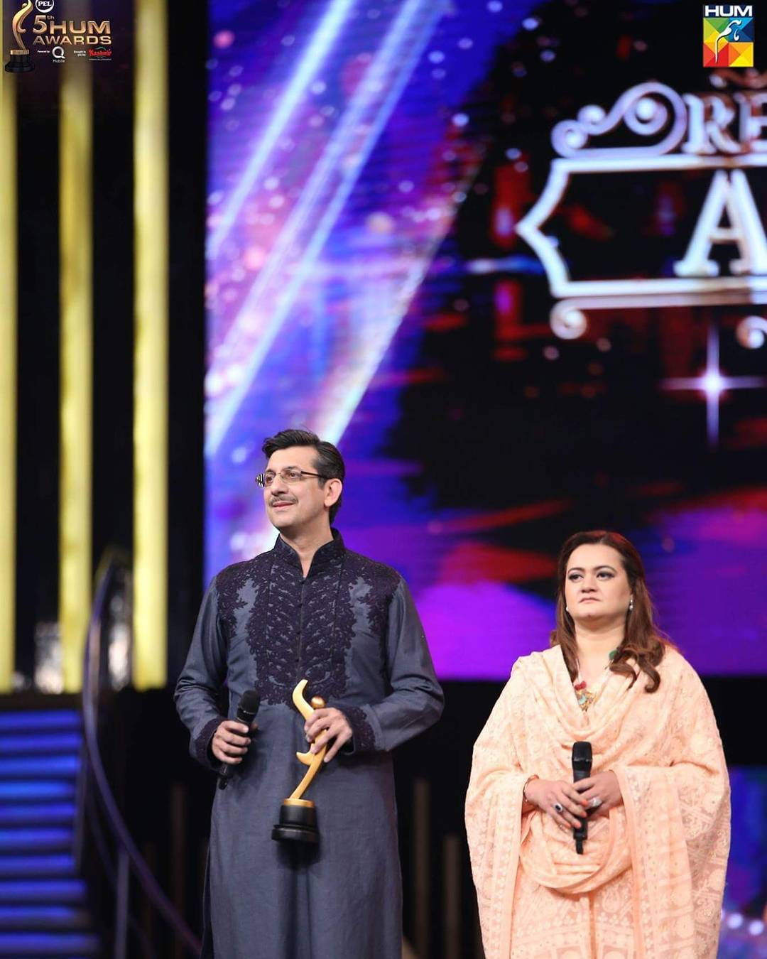 PEL 5th Hum awards 2017 (1)