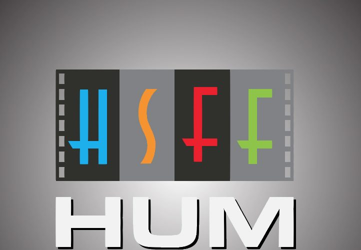 HUM TV Presents the 1st Hum Short film Festival 2017- Test Your Skills