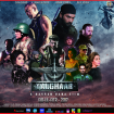 Pakistani Super Hit Film Yalghaar Review- Fit & Flaws (1)
