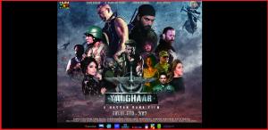 Pakistani Super Hit Film Yalghaar Review- Fits & Flaws