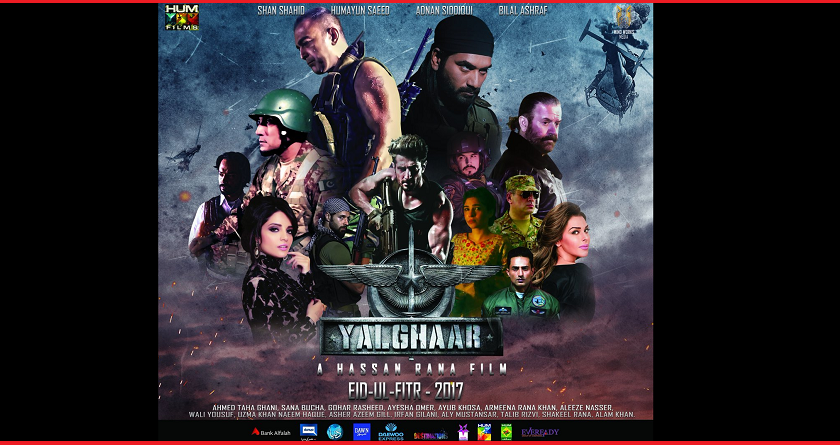 Pakistani Super Hit Film Yalghaar Review- Fit & Flaws (1)