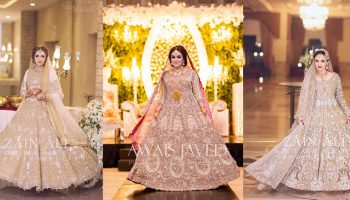 Latest Walima Dresses Designs & Trends Collection 2019-2020