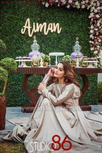 Pakistani Bridal Shower Dresses Trends